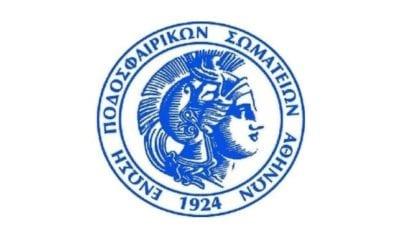 ΕΠΣΑ αποτελέσματα - ΕΠΣ Αθηνών