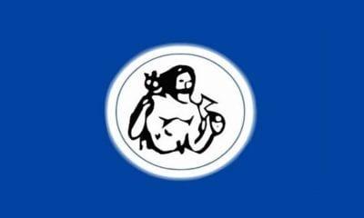 ΕΠΣ Πειραιά